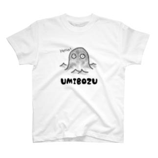 ハサムのゆるかわ海坊主 T-shirts