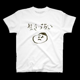 つきタンの生きづらい T-shirts