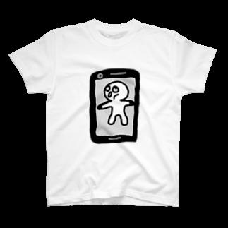 Venizakuraのたっちしちくりーーん T-shirts