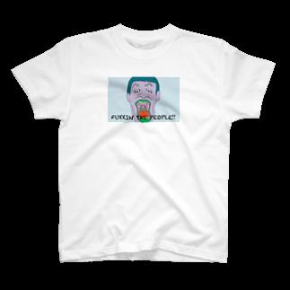 エミネムの上半身+アラニスモリセットの下半身のFUXXIN' THE PEOPLE!! T-shirts