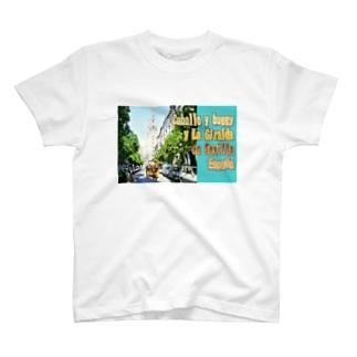 スペイン:セビリアの観光馬車とヒラルダの塔 Spain: Buggy & Giralda/Sevilla T-shirts