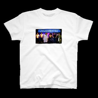 hxjxmmmのJYUSHIMATSU T-shirts