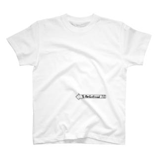 TBC White T-shirts