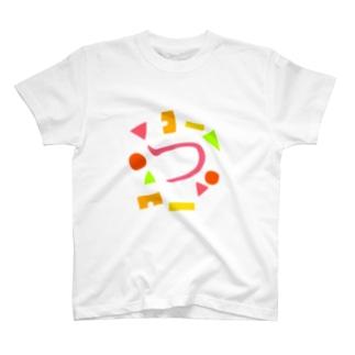 つみきのつ T-shirts