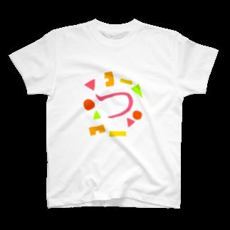 eria33のつみきのつ T-shirts