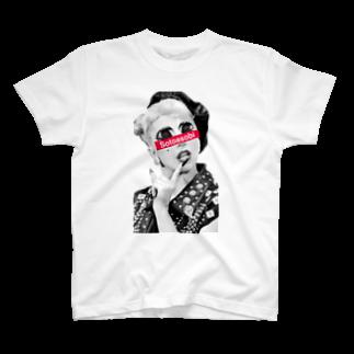saruyanのsotoasobi T-shirts