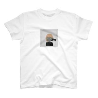 あなたがいれば何もいらない T-shirts
