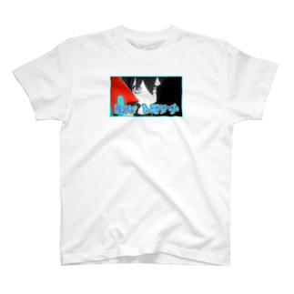 Unity トモダチ T-shirts