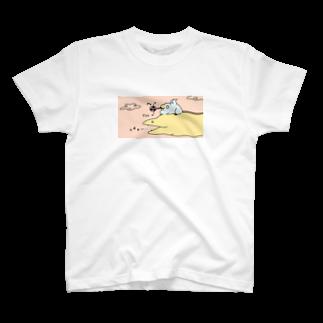カニにマグナムのにっぽん昔なにがし T-shirts