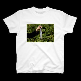 竹下キノの店の持ってきたサンマ T-shirts