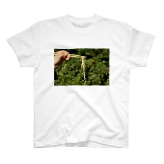 ラーメン食べませんか? T-shirts