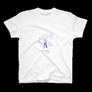 shaftmyuiのさみしがり屋です T-shirts
