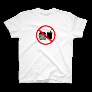 銀鈴堂(ミッドナイトクラブ)のFAT T-shirts