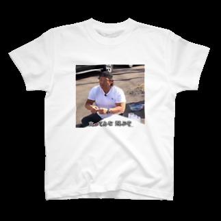 TAMPERsquadの食ってみな飛ぶぞ /長州力 T-shirts