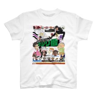 キシリ徹コラージュアート T-shirts