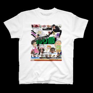 キシリ徹【(架空の)CMソングを作るユニット】のキシリ徹コラージュアート T-shirts