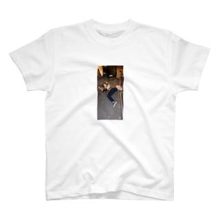 SUSUKINOdown T-shirts