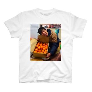 実家からみかん届いた本多スイミングスクール T-shirts
