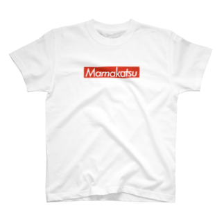 パパ活ママ活グッズのママ活Tシャツ T-shirts