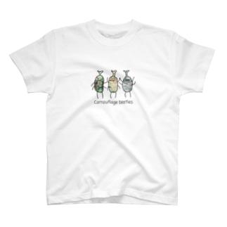 迷彩柄のかぶとむし達 T-shirts