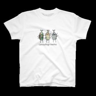 あの迷彩柄のかぶとむし達 T-shirts