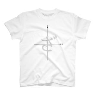 ざひょうのざ T-shirts