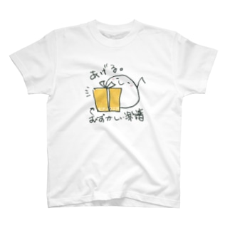 ピアノサークル ピアノマニア♪ 公式グッズ T-shirts