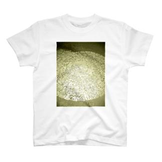 未完のエネルギー T-shirts