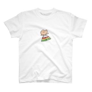 くまちゃん跳び箱とべたよ T-shirts