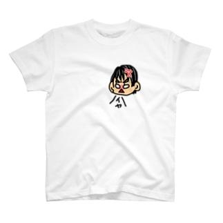 イヤイヤ期 T-shirts