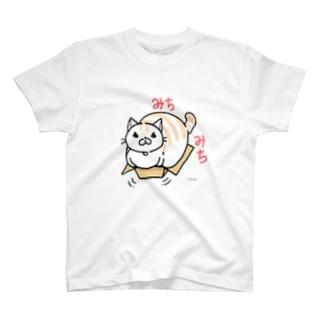 もちもち ミケ〜みちみちです〜 T-shirts