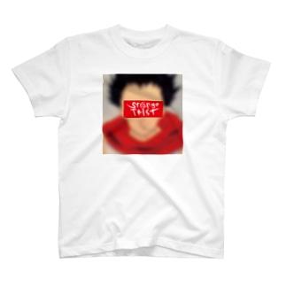 デコ助野郎 T-shirts