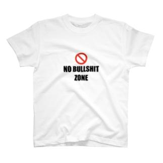 NO BULLSHIT T-shirts