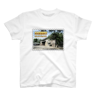 日本の城:名古屋城の城門★白地の製品だけご利用ください!! Japanese castle: Castle gate of Nagoya Castle★Recommend for white base products only !! T-shirts