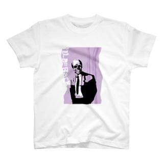 ガイコツ・ダンディー T-shirts
