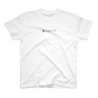 bajji酒場 T-shirts