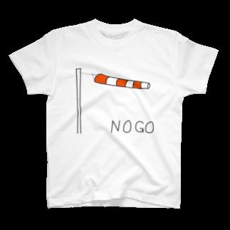 ライの風が強い時に着る T-shirts