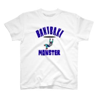 バキバキ T-shirts