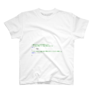 エラーを隠したい人が着るTシャツ T-shirts