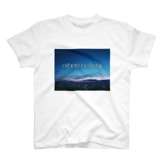 oshare na 夜景のTシャツ T-shirts