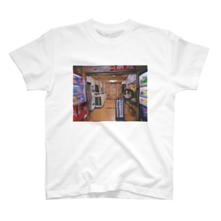 laundry lover T-shirts