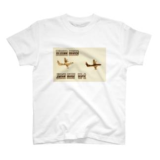 飛行機:海上自衛隊US-2 Aircrafts: Japan Navy US-2 T-shirts
