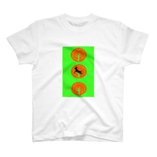 シカか?シカトかよ T-shirts