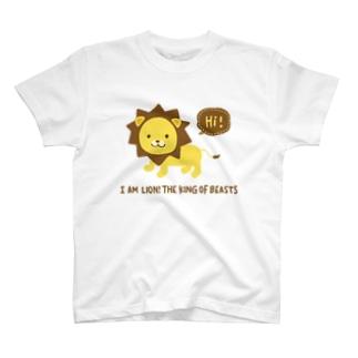 ライオンくん【あかえほ公式】 T-shirts