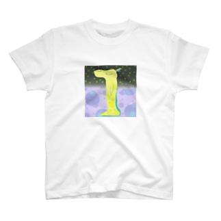 一番に酔いしれる T-shirts
