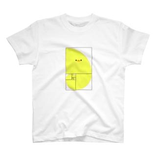 ぷにおもちSHOPのフィボナッチーヨ(文字なし) T-shirts