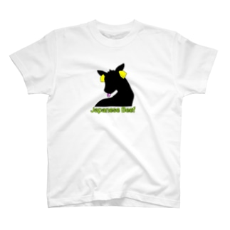 Japanese Beef T-shirts
