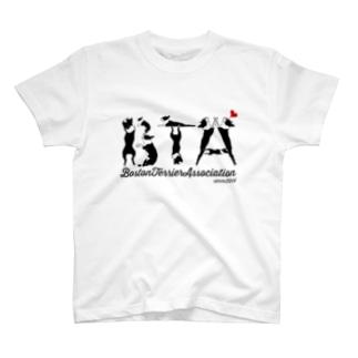 ボストンテリア同好会(BTA) T-shirts