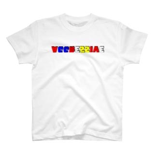 竹下キノの店の逆アグレッシブ T-shirts