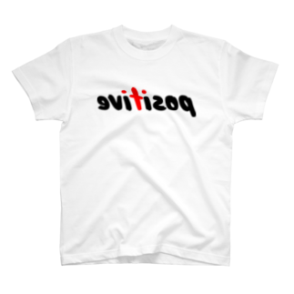 竹下キノの店の逆ポジティブ T-shirts
